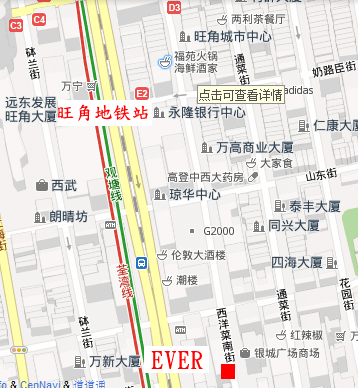 EVER CIGAR 香港旺角店