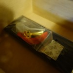 聖誕節禮物, Cigar Humidor, 聖誕節禮物, 雪茄盒, 雪茄箱