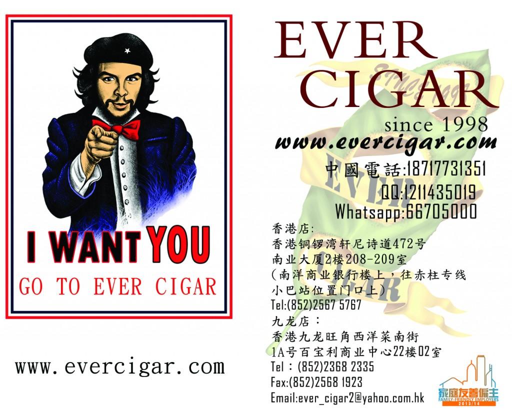 高希霸,科伊巴COHIBA Siglo Maduro 5 Magicos Genio Secretos Behike 52 54 56,古巴雪茄在线专卖网,Cigar Bar,Cuban Cigar,香港古巴雪茄专门店,雪茄食法
